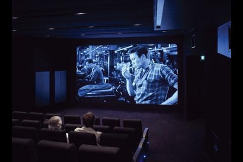 80-seat film auditorium is literally a black box